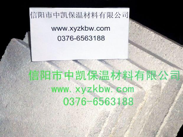 Perlite insulation board