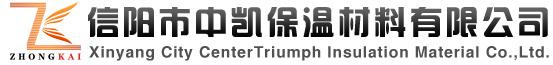 珍珠岩,玻化微珠-信阳市中凯保温材料有限公司